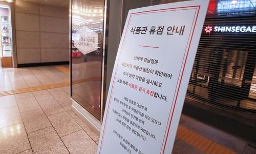 """국외 투자은행들, """"한국 올 성장률 1%대로 하향"""" 잇따라 전망"""