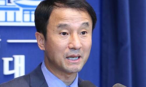 '청 선거개입 의혹' 수사팀이 '김경수 판결문' 참고한 까닭