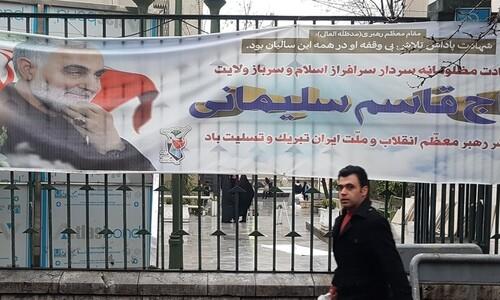 '반미 검은 옷 물결' 이란 총선 보수강경파 압승 전망