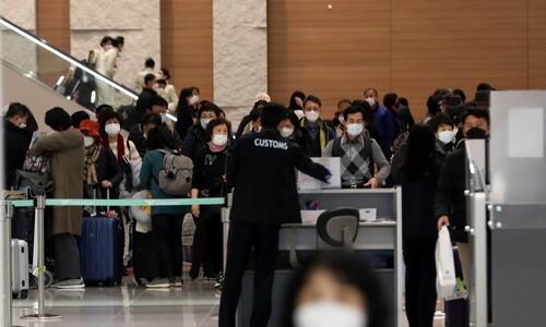 """이스라엘, 한국인 입국 전격 금지…미·대만 """"방한 자제"""""""