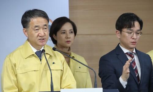 교육부, 사상 첫 전국 휴업명령…병무청 신검 2주 중지