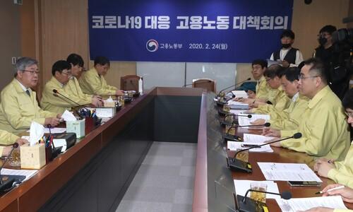 """노동부, 시차 출퇴근제 실시…민간기업에도 """"적극 활용"""""""