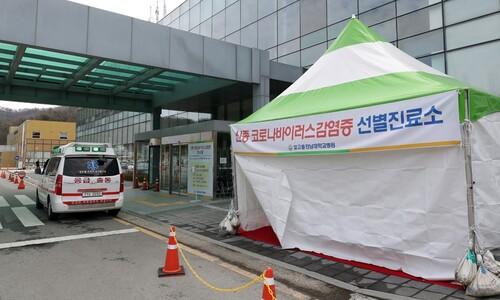 경북대병원서 치료 중 확진자 숨져…8번째 사망
