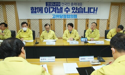대구·경북 주민 상처 준 민주당의 어이없는 실언