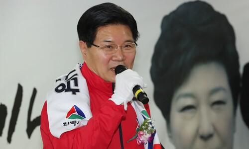 """홍문종 친박신당 창당 """"국회 폐쇄, 창당 방해 음모"""""""