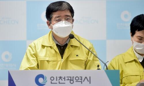인천 관광가이드, '음성' 판정 12일 만에 '양성' 확진