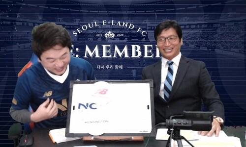 온라인 출정식 열고 홈팀 편파중계… 스포츠계 '탈 코로나' 운동