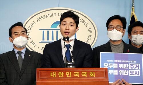 """'주거 활동가' 권지웅 출사표…""""집 없는 이들 위한 정치할 것"""""""