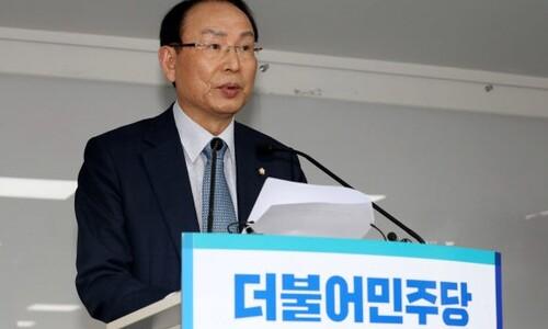 [속보] 민주당 이석현·이춘석·유승희 등 현역 7명 공천 탈락