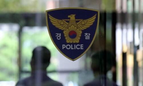 전 여자친구 살해·주검 유기한 남성 구속