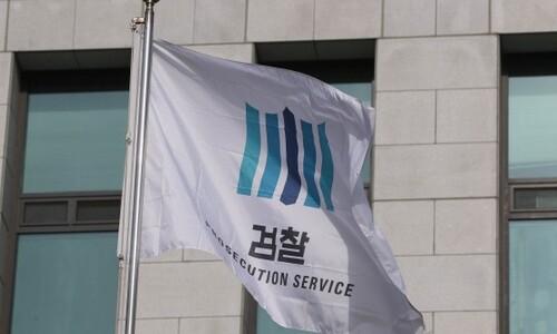 대검, 보건당국 역학조사에 조직적·계획적 거부 시 '구속 수사'