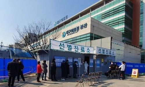 경북 학생 5명, 교직원 4명 코로나19 확진