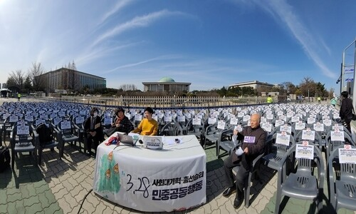 [포토] 국회 앞에 펼쳐진 300개의 의자들