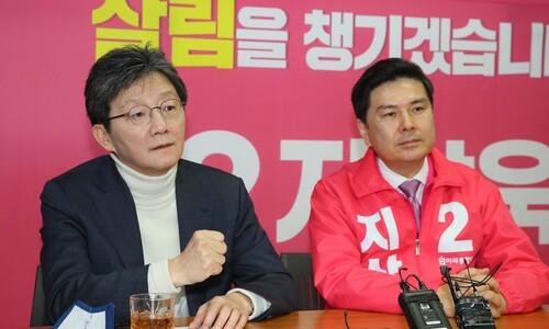 """유승민 """"코로나 블랙홀…선거 뒤 생각하면 투표장 나올 것"""""""
