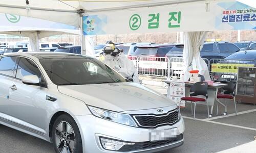 코로나 위기가 '의료한류' 기회로…'국산 진단키트' 러브콜