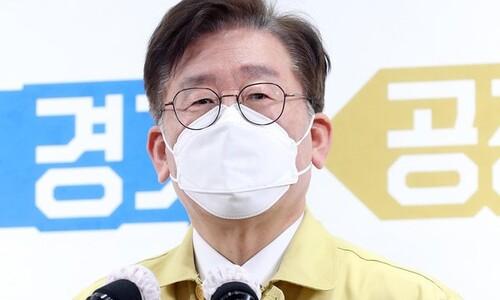 경기도민 재난소득 10만~50만원까지 최대 다섯배 차이날 듯