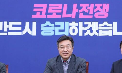 """민주당 총선 선거전 본격 시동 """"코로나전쟁 승리"""""""