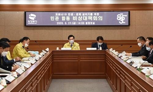 의정부 코로나19 첫 사망…2차례 '음성' 뒤 '양성' 판정