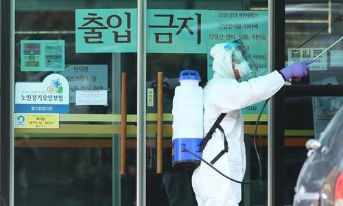 경남 관공서 밀집지역 식당 주인 코로나19 양성 판정