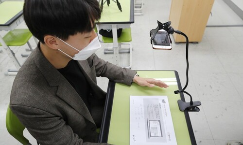 """고교 교사 88.6%, """"수능·입시 일정 2주 이상 연기해야"""""""