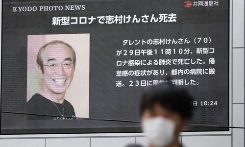 """일본, 한·중·미 입국 거부 방침…의사회 """"긴급사태 선언해달라"""""""