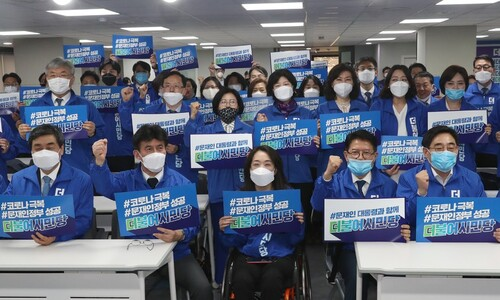 여권 비례당 지지율, 미래한국 압도…위성정당들 희비 엇갈려