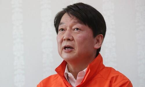 """안철수 """"400km 국토 종주…꼼수 위장정당 맞서겠다"""""""