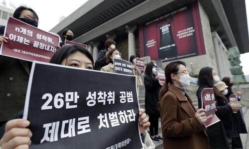 '성착취 공범' 박사방 유료회원들, 경찰에 자수 잇달아