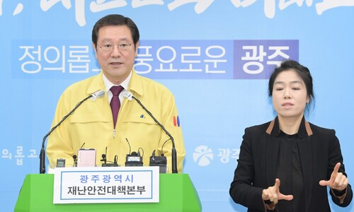 광주광역시, '가계긴급생계비' 30만~50만원 신청받는다