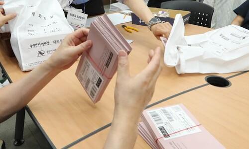"""'반쪽'된 재외국민 투표…교민들 """"선거권 돌려달라"""" 목소리"""