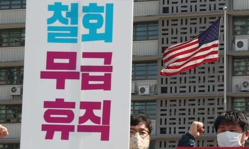 정부, '무급휴직 벼랑' 주한미군 노동자 지원 특별법 제정 추진