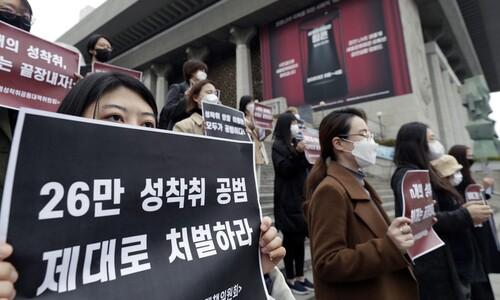 텔레그램 '박사'에 17명 신상정보 넘긴 공익 구속영장