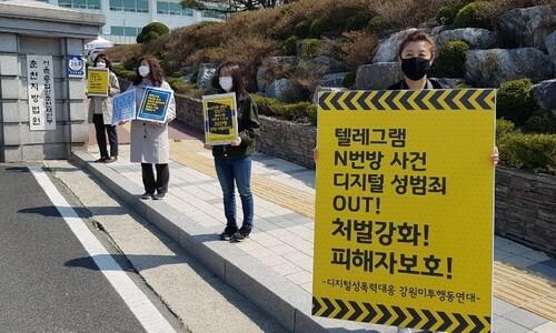 경찰, 'n번방' 최초 신고 '추적단 불꽃' 대학생들 신변 보호 결정
