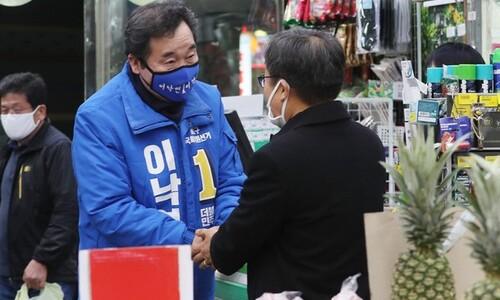 """이낙연 """"코로나 끝 희망 갖자"""" 김종인 """"경제 거지같다더라"""""""