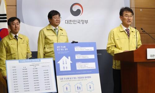 4인가족 건보료 23만7천원 이하, 재난지원금 받는다