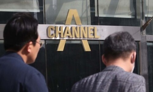 법무부-대검, '채널A-검찰 유착 의혹' 감찰 기싸움?