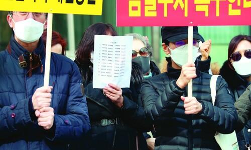 """""""라임 무역금융펀드 기한 내 투자금 상환 어렵다"""""""