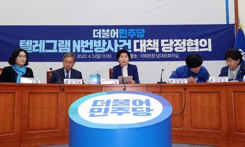 """""""아동·청소년 성범죄 공소시효 폐지 추진"""" 칼 빼든 당정"""