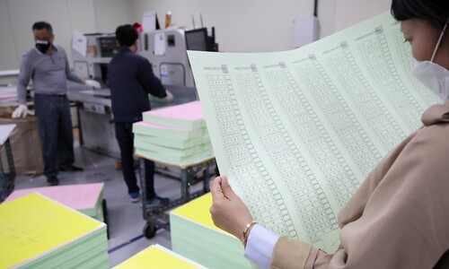 박빙지역 '투표용지 인쇄 전 단일화' 끝내 불발