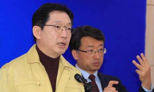 """김경수, 이번엔 """"고소득층 자발적 기부로 코로나 기금 만들자"""""""