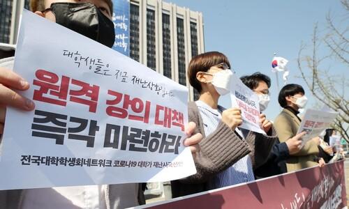"""온라인 강의 '만족도' 6.8%…대학생들 """"등록금 돌려달라"""""""