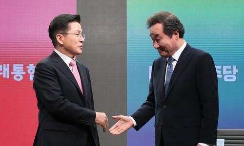 """이 """"황, 재난지원금 오락가락""""…황 """"이, 경제위기 공동책임"""""""