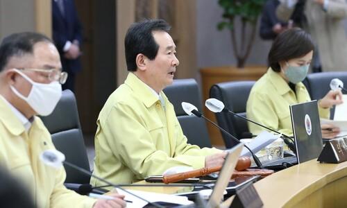 작년 나라살림 사상 최대 적자…국가채무 728조원으로 급증