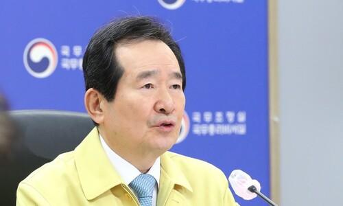 한국인 막으면 우리도 막는다…정 총리, 외국인 입국 제한 확대