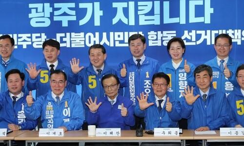 """민주 '호남 석권' 기세…민생 """"인지도 높은 현역 역전 기대"""""""
