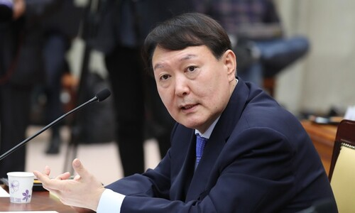 윤석열 '측근 감찰' 피하려, 대검 인권부에 조사 지시 꼼수
