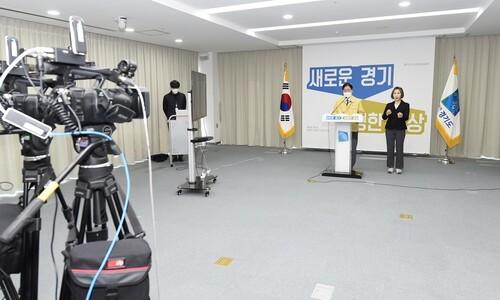 경기도 '코로나19 경제위기극복' 2조4500억 투자