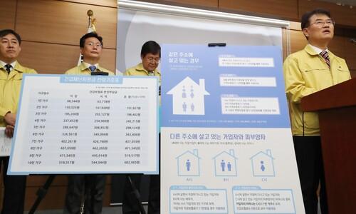 [아침햇발] '기본소득' 금기 깬 전국민 재난지원금