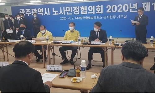 """광주형 일자리 '시민이사제' 검토…한국노총 """"노동계 배제 수순"""""""