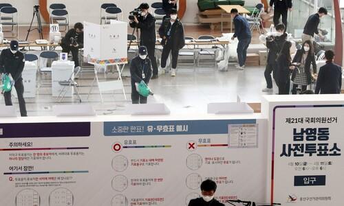 10일부터 사전투표…자가격리자 7만명은 당일 6시 이후 투표